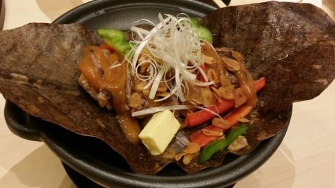 beef - Ichiban Sushi in Boon Lay