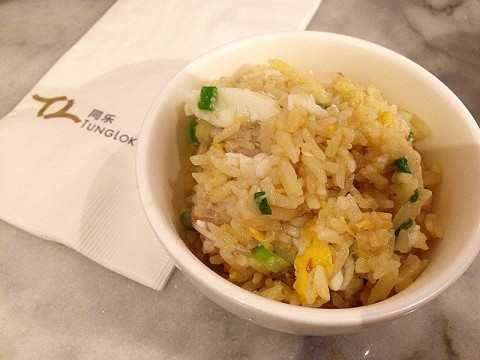 Love the fried rice!