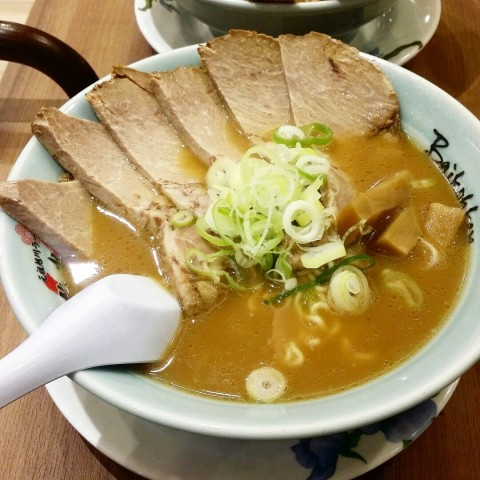 Very generous servings but chashu also very superbly tough and dry. Soup base just salty and nothing else. meh.